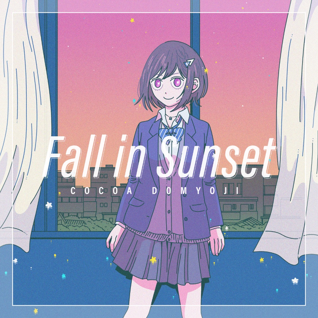 Fall in Sunset